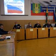 Zasedanie-Soveta43-17