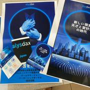 AlysDax - alysdax.com - Página 2 IMG-20200504-161924-495