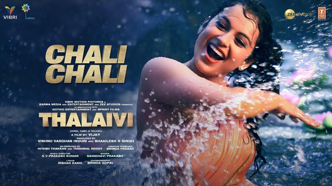 Chali Chali By Saindhavi Prakash Official Music Video (2021) HD
