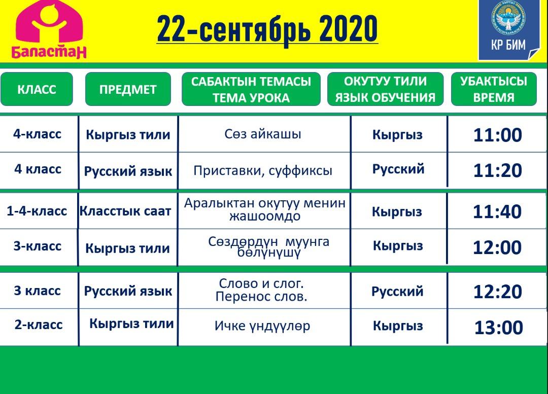 IMG-20200919-WA0016