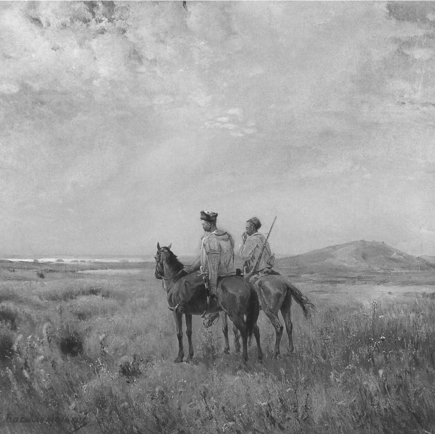 Картина «Козаки в степу». 1890. С. Васильківський.