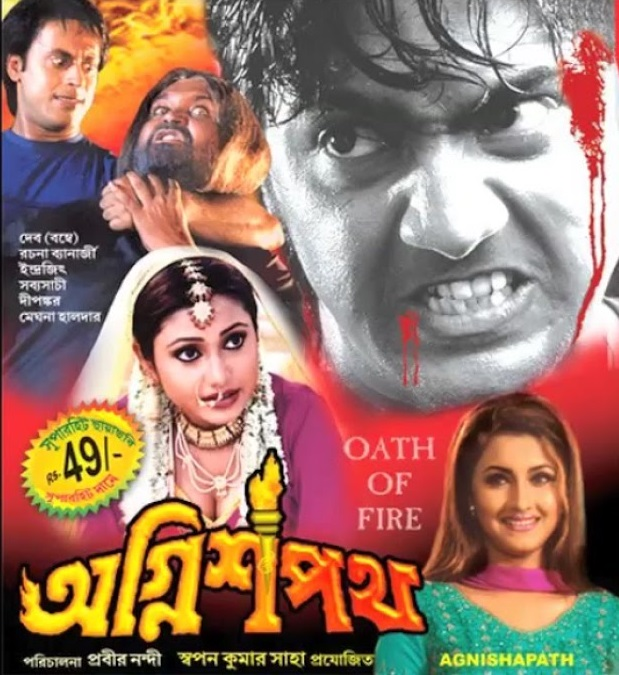 Agnisapath 2020 Bengali Movie 720p HDRip 900MB Download