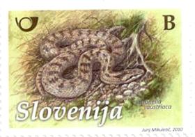 Slovenia stamps ZMIJA-B