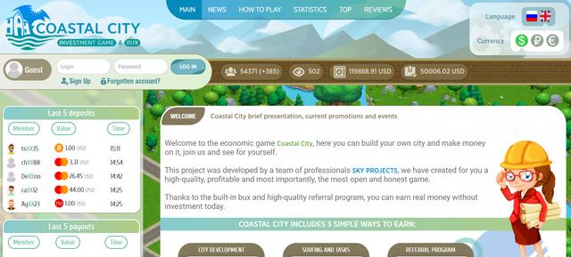 coastal-city.com Review Scam or Paying?