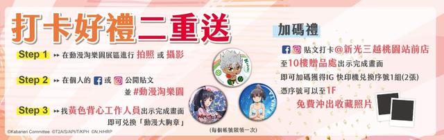 Topics tagged under press_新聞 on 紀由屋分享坊 9