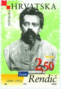 1999. year ZNAMENITI-HRVATI-IVAN-RENDI