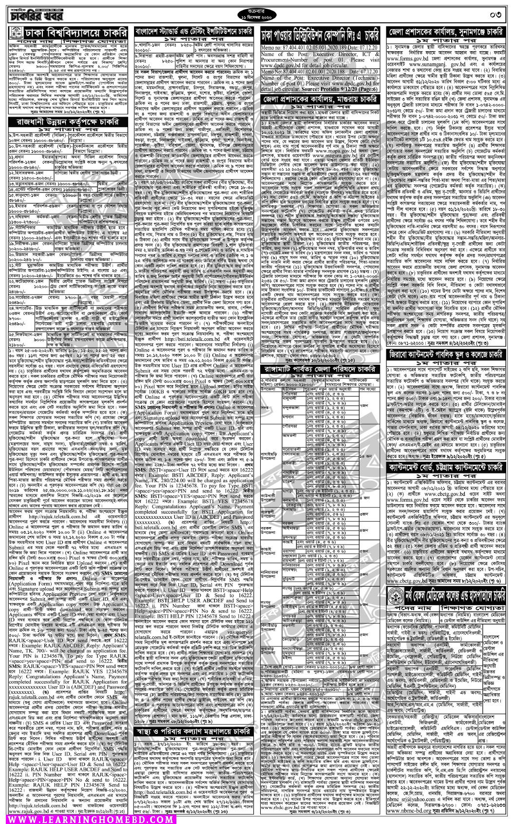 weekly-JOB-Newspaper-Dec-20-3