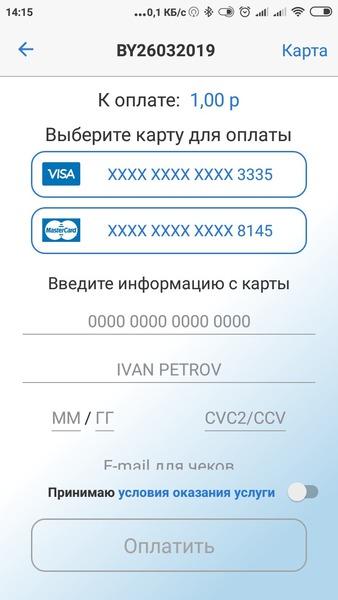 imgonline-com-ua-Resize-Av7-GOCP5l-KXZSJP
