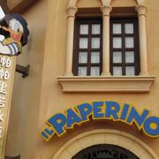 Shanghai-Disneyland-Il-Paperino-Donald-Waffle-Outside
