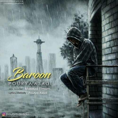 دانلود آهنگ جدید پوریا اسدی بنام بارون