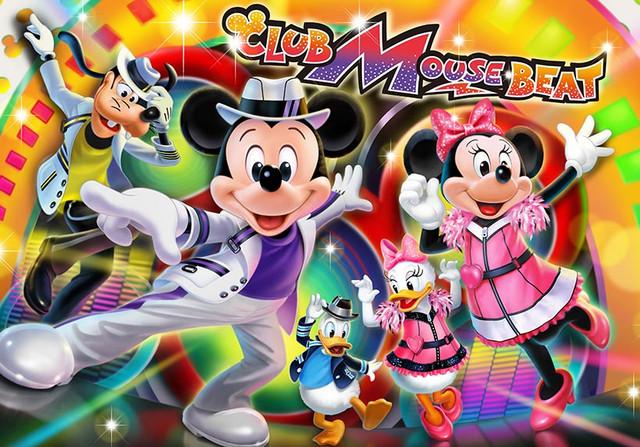 Tokyo Disney Resort en général - le coin des petites infos - Page 22 43