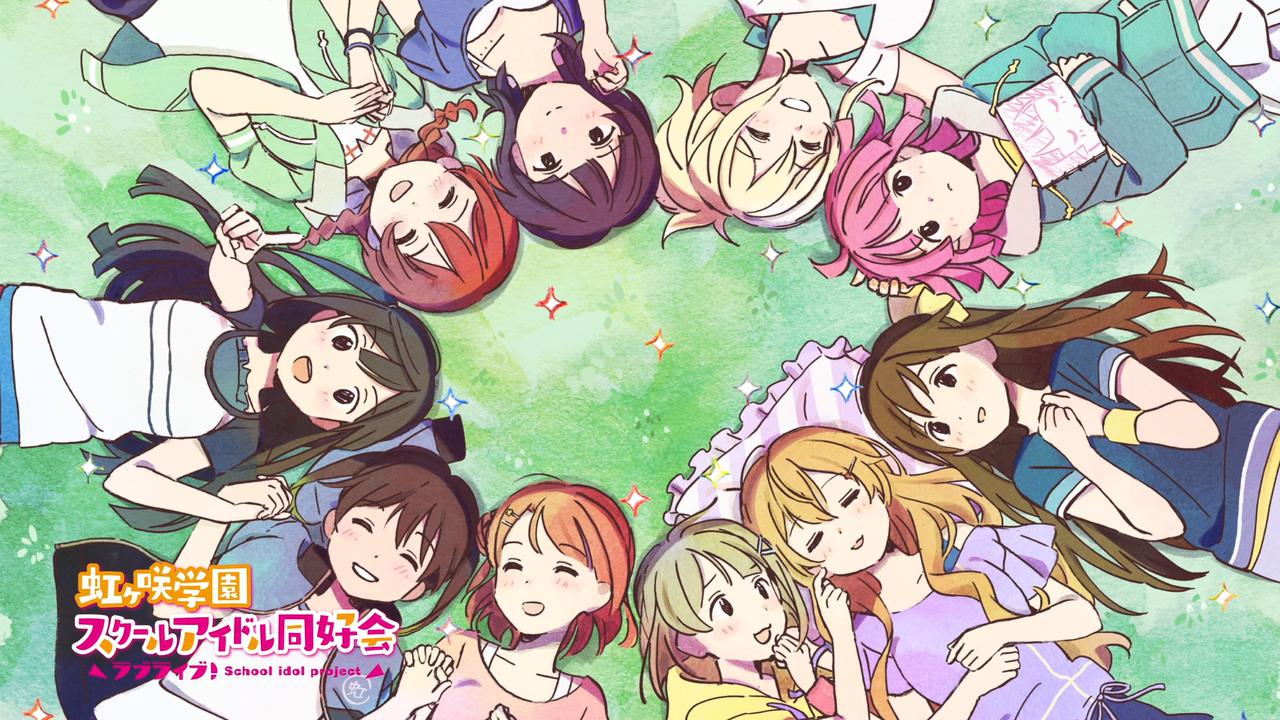 Love Live! Nijigasaki Gakuen School Idol Doukoukai Episode 13 Subtitle Indonesia