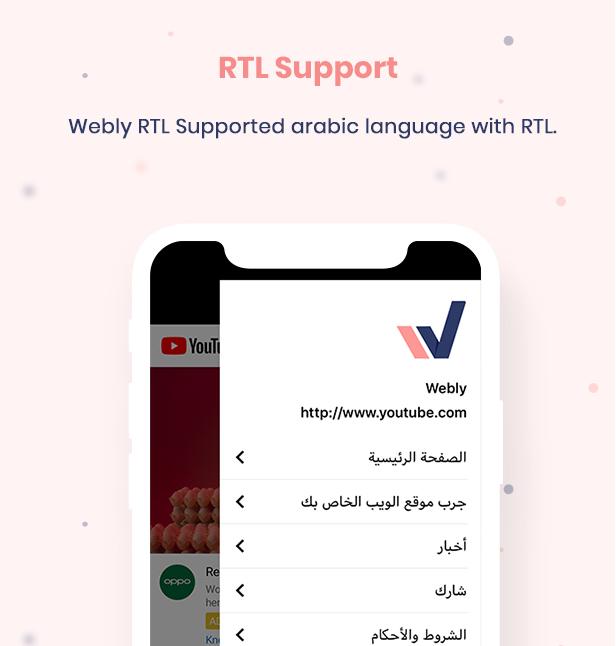 rtl webview convert website into native ios app Webly IOS Webview rtl