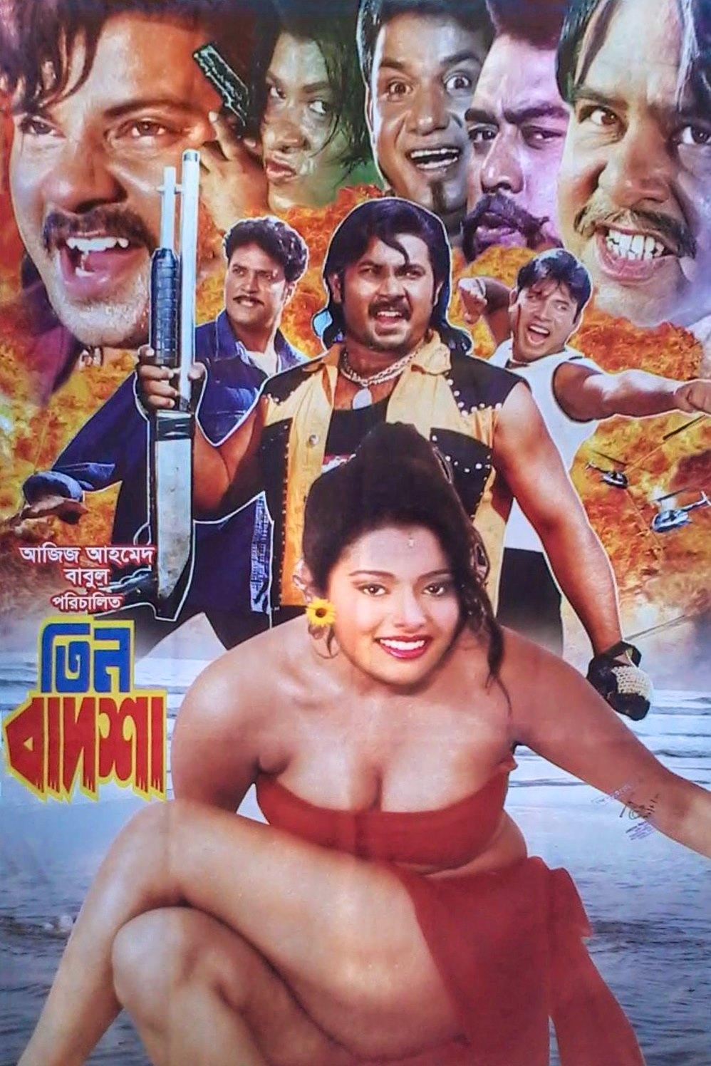 18+ Tin Badsha 2021 Bangla Hot Movie 720p HDRip Download