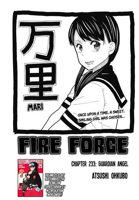 fire-brigade-of-flames-233-1
