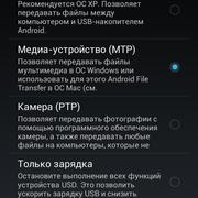 Screenshot-2014-05-06-12-15-16