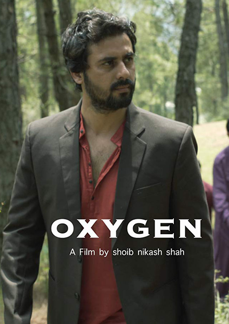 oxigen.jpg