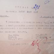 10-408-1-20-49-01-09-1942