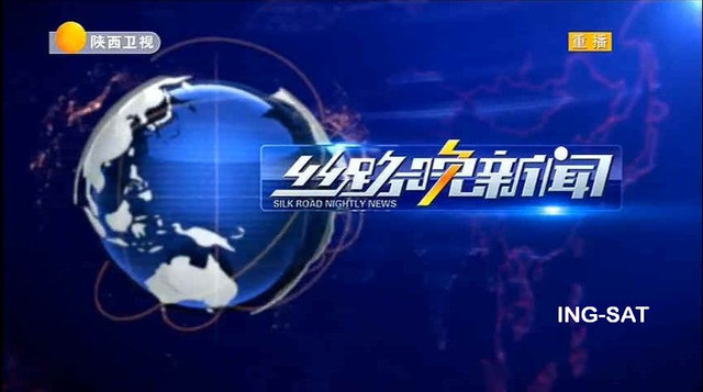 c108-IPTV-China-SXBC-Satelite-Channel-inzert-1