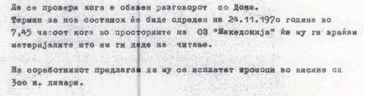 patnik-2