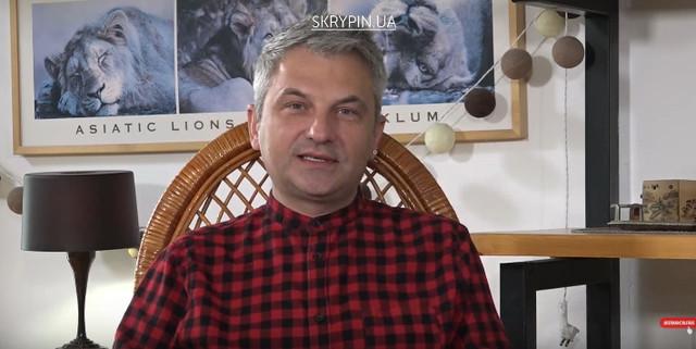 П'ятничний канал skrypin.ua у Бердичеві ПРЯМИЙ ЕФІР
