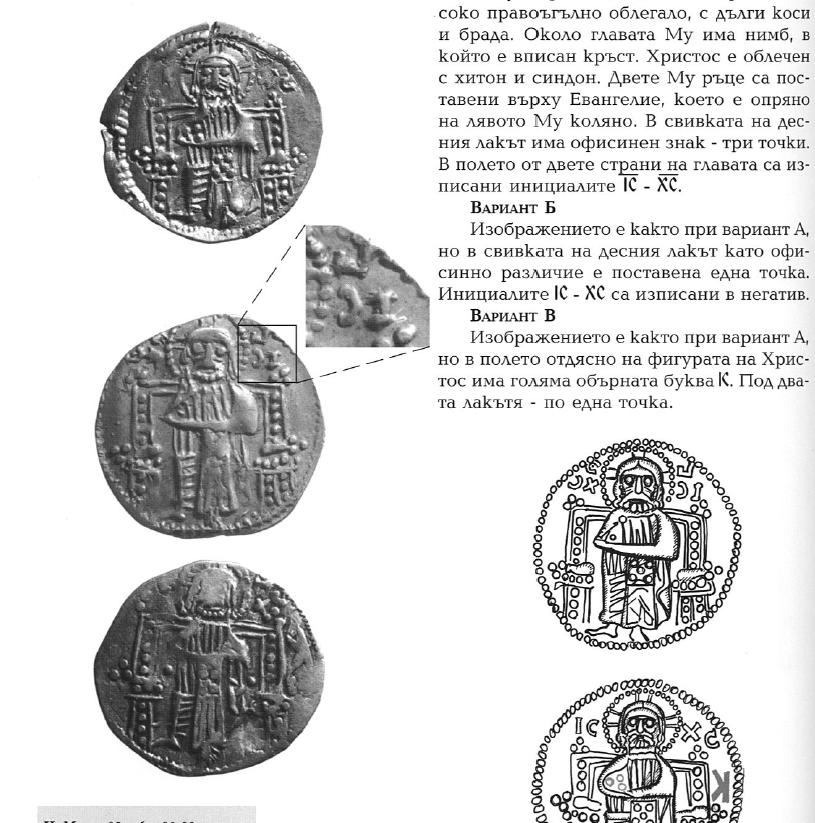 moneta1.png