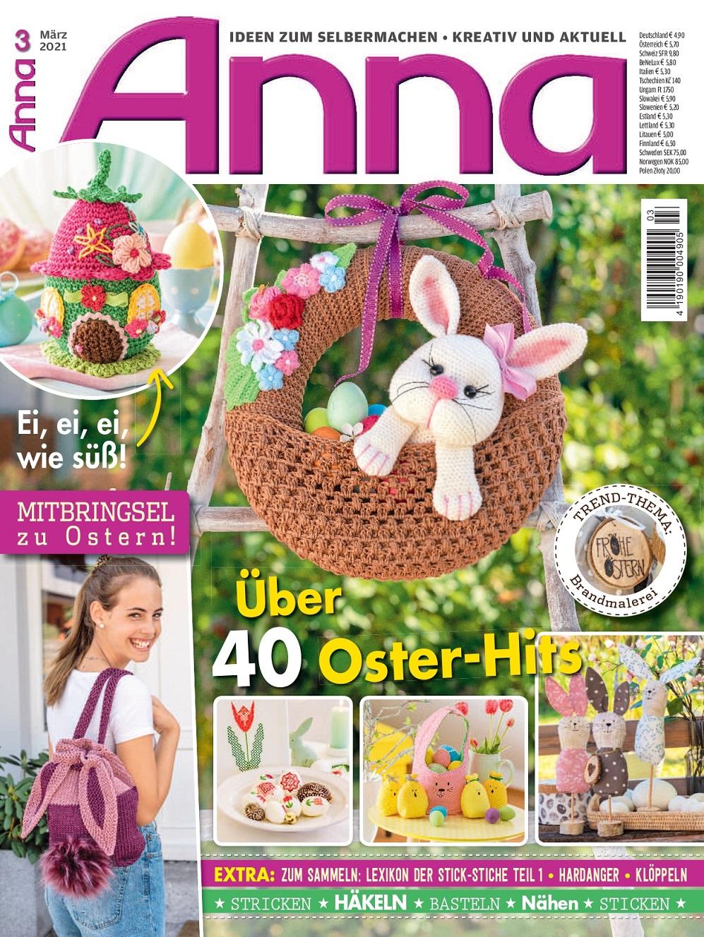 Журнал по вязанию Anna №3 2021