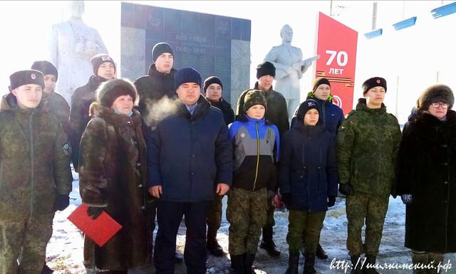 Шилкинский район присоединился к Акции «Защитим память героев»