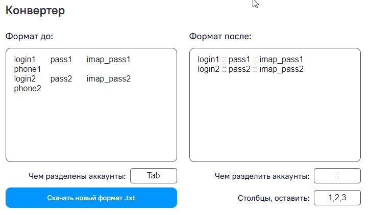 ✅ Arbitrun.ru - Магазин аккаунтов Фейсбук для запуска рекламы., 21 авг 2021, 13:53, Форум о социальной сети Instagram. Секреты, инструкции и рекомендации