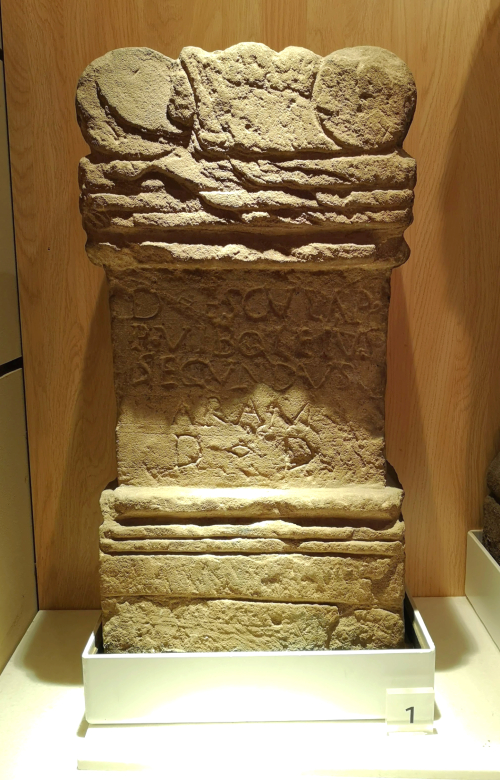 An image of an altar to Aesculapius, on display at the Arbeia fort in South Shields.