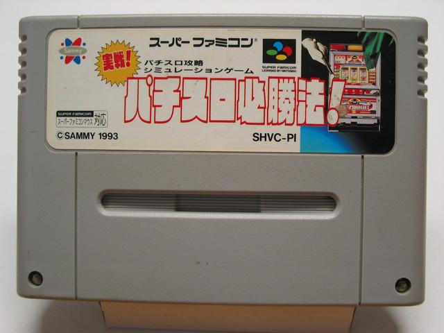 SFC-3989
