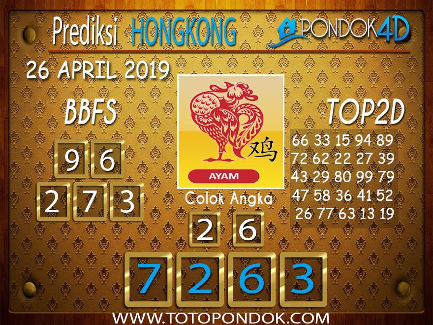 Prediksi Togel HONGKONG PONDOK4D 26 APRIL 2019