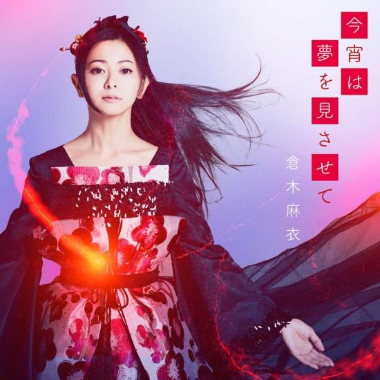 [Single] Mai Kuraki – Koyoi wa Yume wo Misasete
