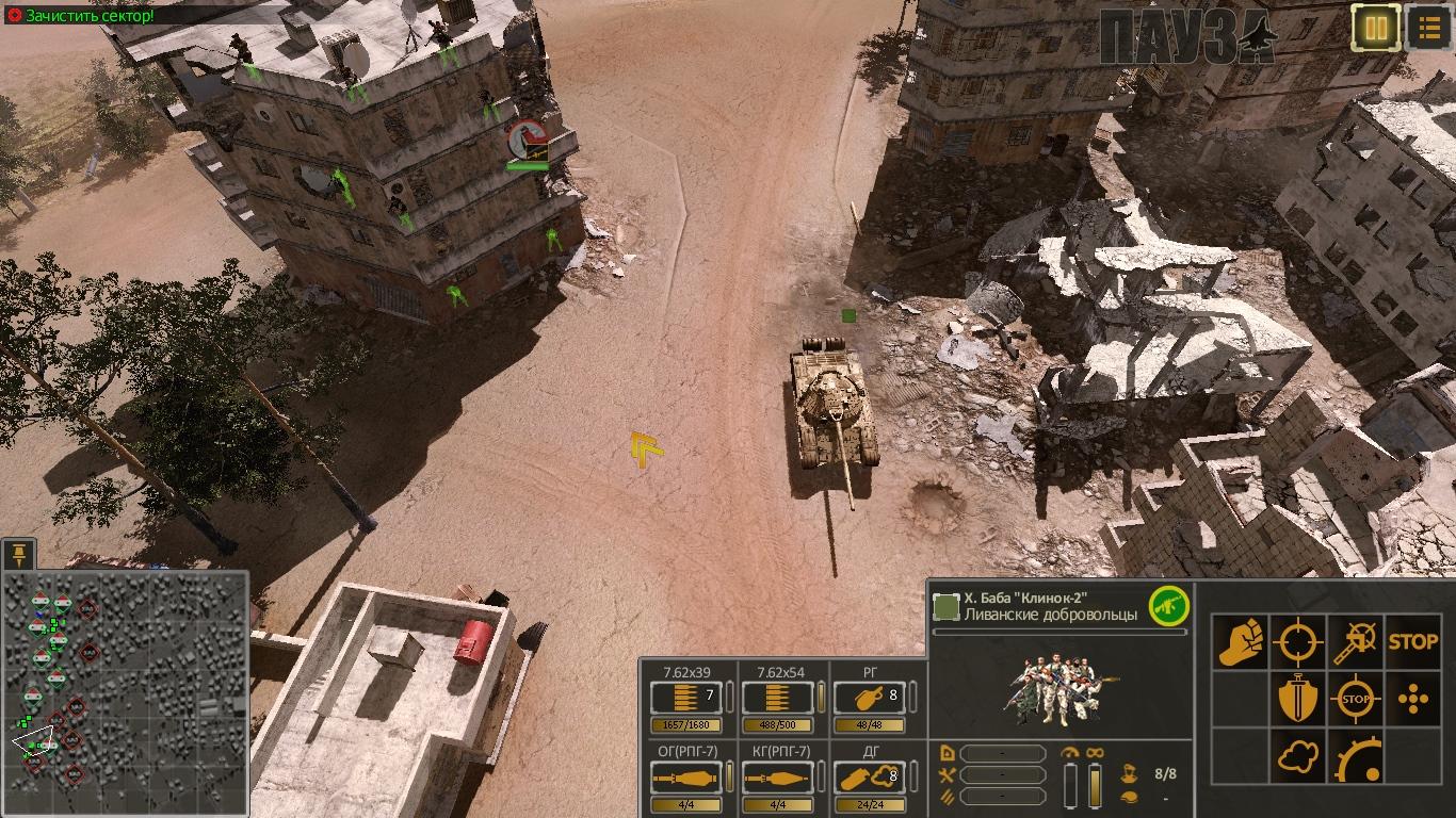 Syrian-Warfare-2021-02-10-20-46-01-691