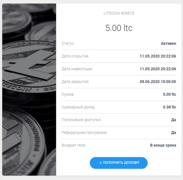 Crypto Trust - cryptotrust.exchange