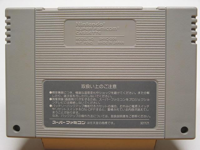 SFC-3659
