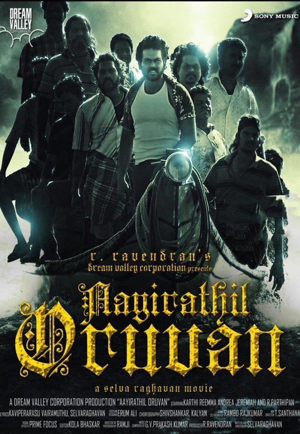 https://i.ibb.co/WKJwGW3/Aayirathil-Oruvan-227579198-large.jpg
