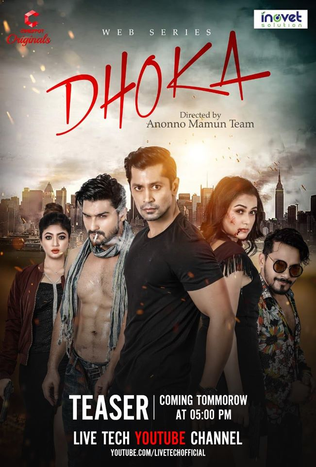 Dhoka (2020) S01 [Epi-4-06] Bangla Web Series 720p WEB-DL x264 350MB Download
