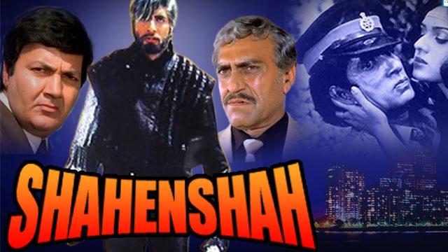 Shehanshah movie poster