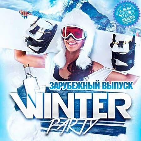 Winter Party. Зарубежный выпуск (2020) MP3