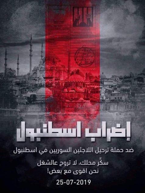 Suriyeliler 25 Temmuz 2019 Perşembe günü miting yapacak