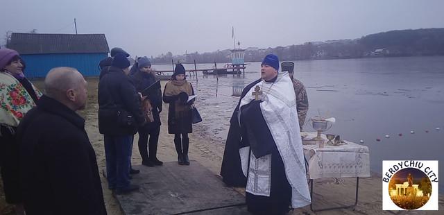Освячення річки міста Бердичева 2020 ВІДЕО
