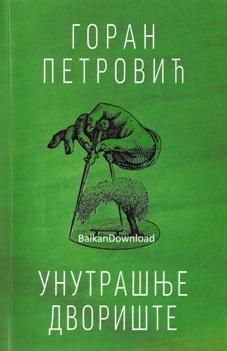 cirilica-Copy.jpg