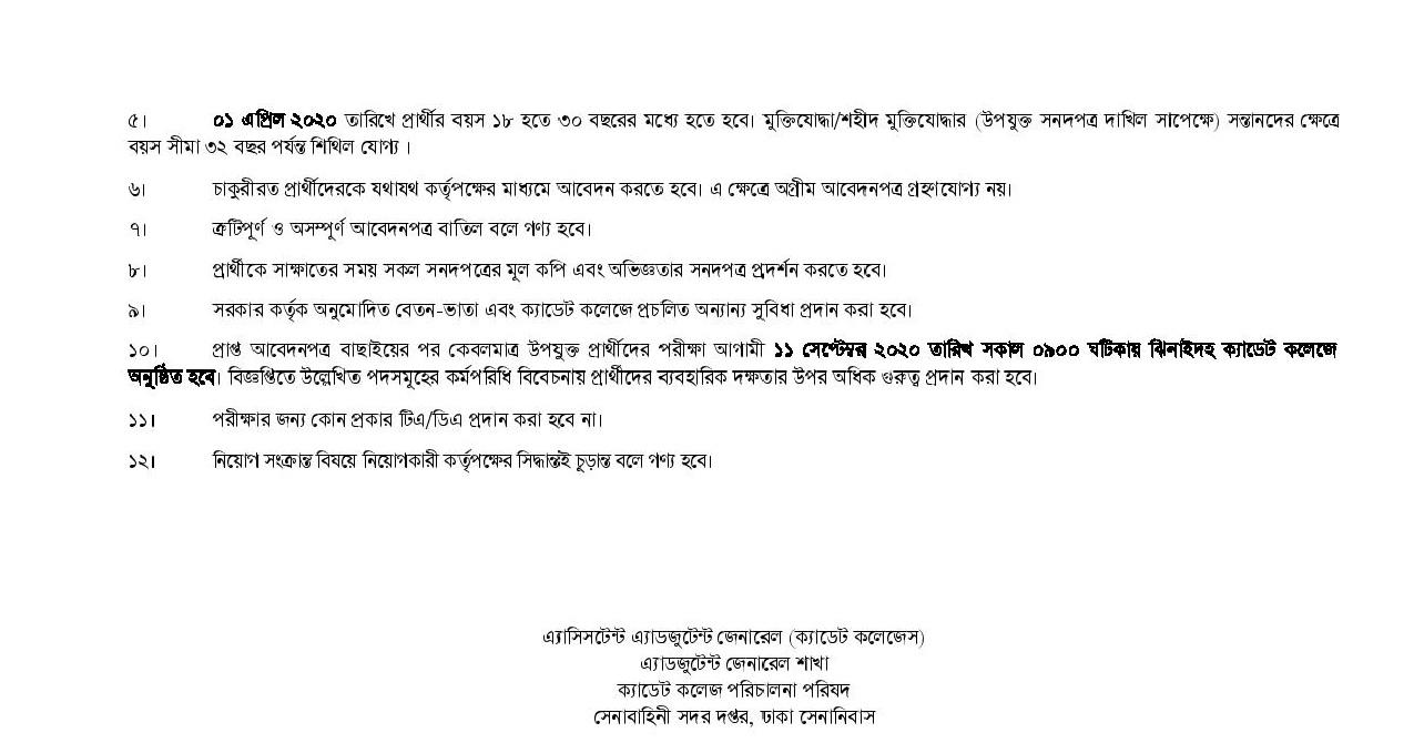 Bangladesh-Army-2