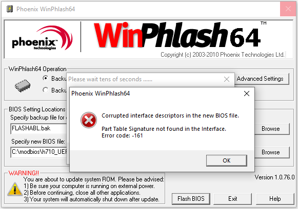 winflash-2
