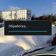 Screenshot-2012-01-01-00-04-08