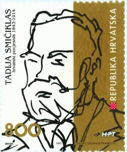 1993. year 150-OBLJETNICA-RO-ENJA-HRVATSKOG-POVJESNIKA-TADIJE-SMI-IKLASA