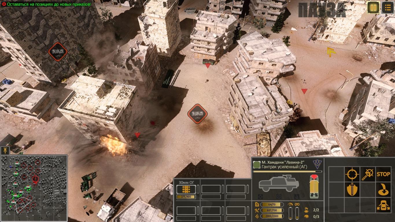 Syrian-Warfare-2021-02-20-02-40-23-992