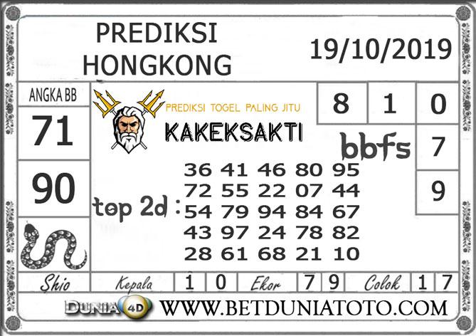 """Prediksi Togel """"HONGKONG"""" DUNIA4D 19 OKTOBER 2019"""