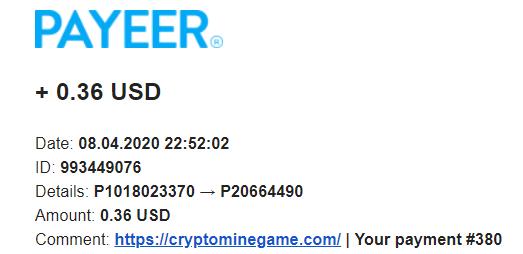 СКАМ CryptoMine - это криптоэкономическая стратегия. СКАМ Image